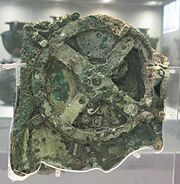 The Antikythera Mechanism (3471171927).jpg